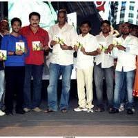 Prema Prayanam Movie Audio Release Function Stills | Picture 499963