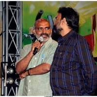 Prema Prayanam Movie Audio Release Function Stills | Picture 499966