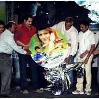 Prema Prayanam Movie Audio Release Function Stills | Picture 499971