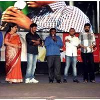 Prema Prayanam Movie Audio Release Function Stills | Picture 499972