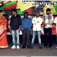 Prema Prayanam Movie Audio Release Function Stills | Picture 499974