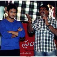 Prema Prayanam Movie Audio Release Function Stills | Picture 499975