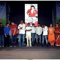 Prema Prayanam Movie Audio Release Function Stills | Picture 499977