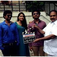 Priyanka Art Movies Production No.1 Opening Stills
