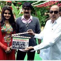 Malligadu Marriage Bureau Movie Opening Photos | Picture 502093