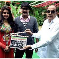 Malligadu Marriage Bureau Movie Opening Photos | Picture 502106