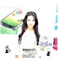 Catherine Tresa - Catherine Tresa launches Big C Mobiles Photos | Picture 503274