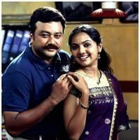 Rahasya Police Release Telugu Movie Stills | Picture 503294