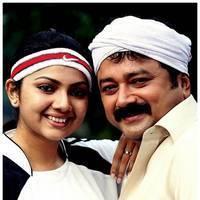 Rahasya Police Release Telugu Movie Stills | Picture 503301