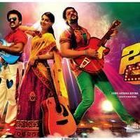 Billa Ranga Movie First Look Posters
