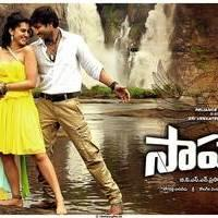 Sahasam Movie New Wallpapers | Picture 504931