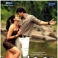 Sahasam Movie New Wallpapers | Picture 504932