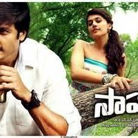 Sahasam Movie New Wallpapers | Picture 504933