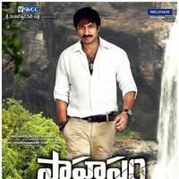 Sahasam Movie New Wallpapers | Picture 504935