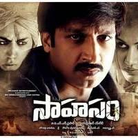 Sahasam Movie New Wallpapers | Picture 504937