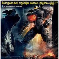 Anthima Poratam Movie Posters | Picture 505553