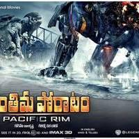 Anthima Poratam Movie Posters | Picture 505555