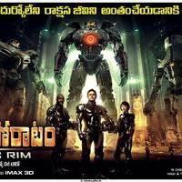 Anthima Poratam Movie Posters | Picture 505557