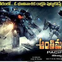 Anthima Poratam Movie Posters | Picture 505558