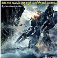 Anthima Poratam Movie Posters | Picture 505560