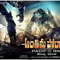 Anthima Poratam Movie Posters | Picture 505561