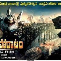 Anthima Poratam Movie Posters | Picture 505562