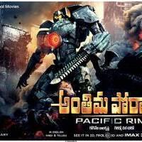 Anthima Poratam Movie Posters | Picture 505563