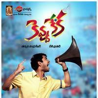 Kevvu keka Movie Latest Posters | Picture 506251