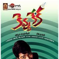 Kevvu keka Movie Latest Posters | Picture 506252