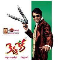 Kevvu keka Movie Latest Posters | Picture 506253