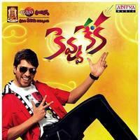 Kevvu keka Movie Latest Posters | Picture 506254