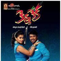 Kevvu keka Movie Latest Posters | Picture 506256