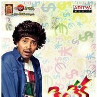 Kevvu keka Movie Latest Posters