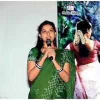 Sri Divya - Mallela Teeramlo Sirimalle Puvvu Movie Success Meet Stills | Picture 505639