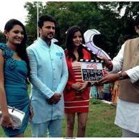 Namasthe Movie Opening Stills   Picture 506108