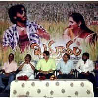 Kharjooram Movie Audio Release Photos | Picture 506795