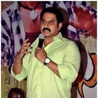 Suman - Kharjooram Movie Audio Release Photos | Picture 506796