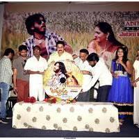 Kharjooram Movie Audio Release Photos | Picture 506799