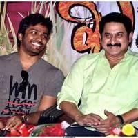 Kharjooram Movie Audio Release Photos | Picture 506802