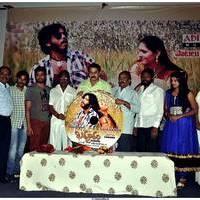 Kharjooram Movie Audio Release Photos | Picture 506811