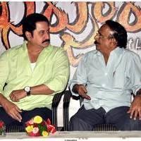 Kharjooram Movie Audio Release Photos | Picture 506816
