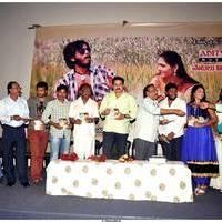 Kharjooram Movie Audio Release Photos | Picture 506820