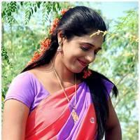 Geetha Pallavi - Kharjooram Movie Stills | Picture 506652