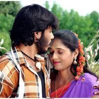 Kharjooram Movie Stills | Picture 506653