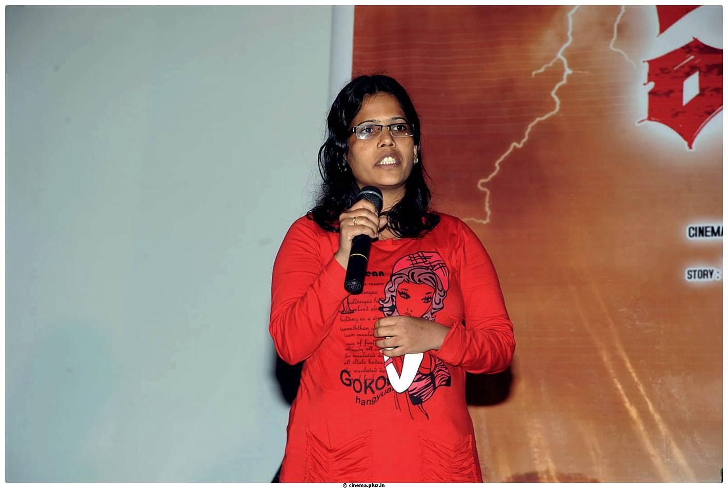 Sujatha Bouriya - Panchami Movie Teaser Launch Stills   Picture 507388