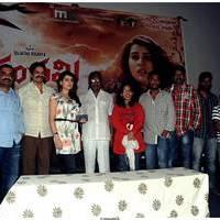Panchami Movie Teaser Launch Stills | Picture 507371