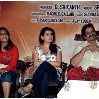 Panchami Movie Teaser Launch Stills | Picture 507372
