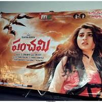 Panchami Movie Teaser Launch Stills | Picture 507376