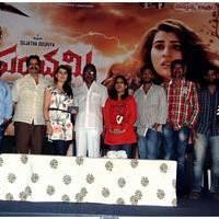 Panchami Movie Teaser Launch Stills   Picture 507383