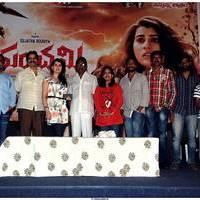 Panchami Movie Teaser Launch Stills   Picture 507387